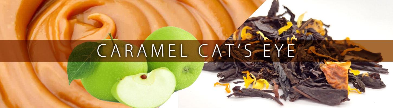 キャラメルキャッツアイ Caramel